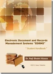 EDRMSsmall