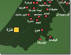 قرية الكوفخة